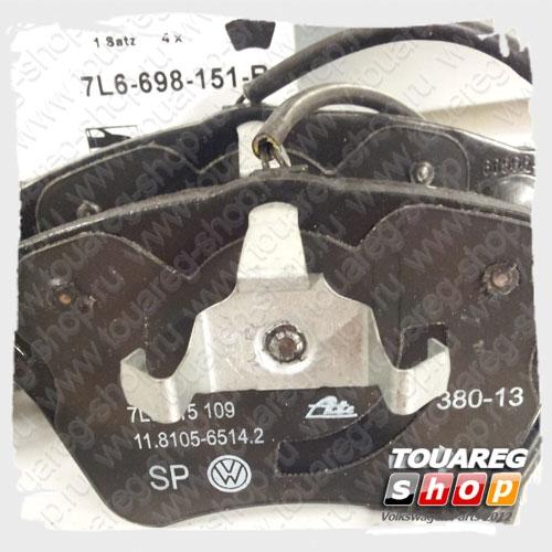 Колодки тормозные передние VAG 7L6698151B