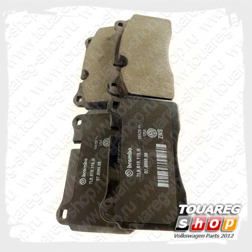 Колодки тормозные передние VAG 7P6698151F