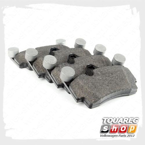 Колодки тормозные задние VAG 7L0698451H