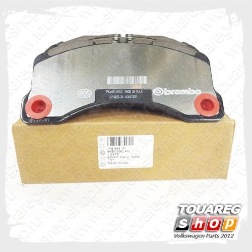 Колодки тормозные передние VAG 7P6698151B