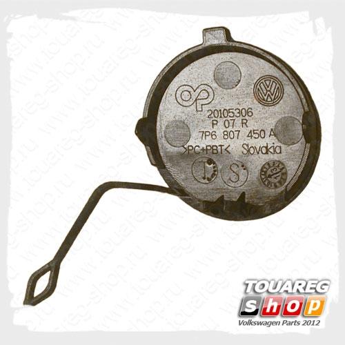 Крышка буксировочной петли заднего бампера правая VAG 7P6807450AGRU