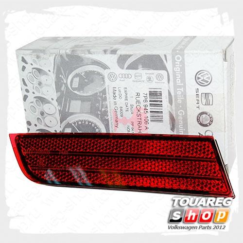 Светоотражатель заднего бампера правый VAG 7P6945106A