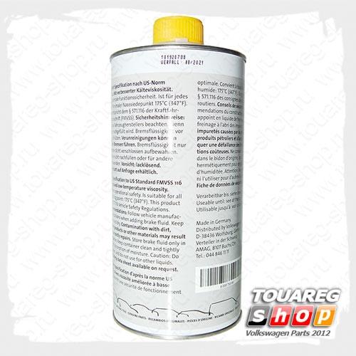 Жидкость тормозная (1л.) B000750M3
