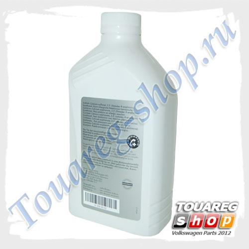 Масло раздаточной коробки VAG (0,85 л.) G055515A2