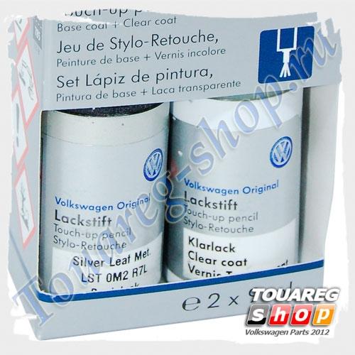 Набор для подкраски сколов Silver Leaf LST0M2R7L