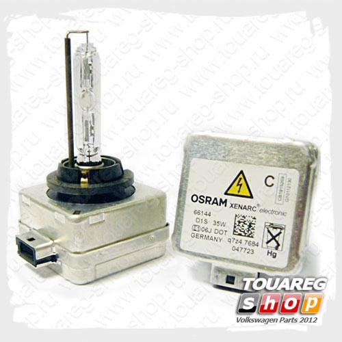 Лампа D1S газ 12V/35W Туарег Osram 66144