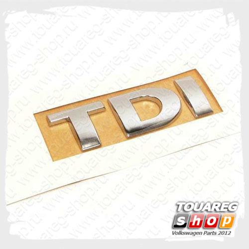 Надпись TDI 3B0853675AN739