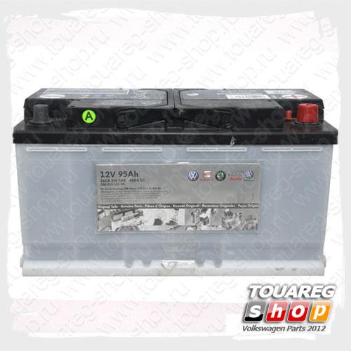 Аккумуляторная батарея VAG (95AH/760A) 000915105DK