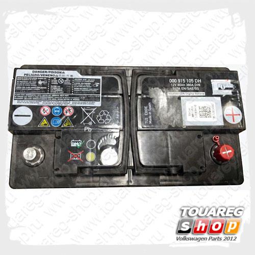 Аккумуляторная батарея VAG (80AH/640A) 000915105DH