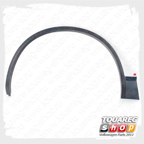 Накладка арки колеса передняя левая VAG 7P6853717FGRU