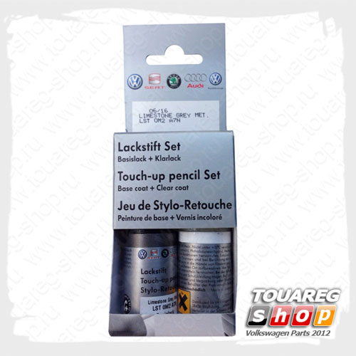 Набор для подкраски сколов Limestone Grey LST0M2A7N
