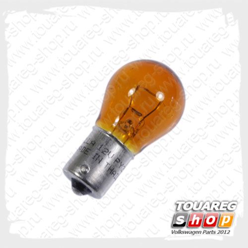 Лампа указателя поворота VAG 21W-12V оранжевая N10256407