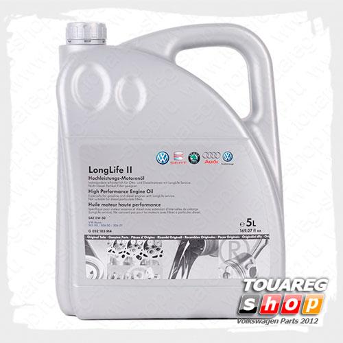 Масло моторное LongLife II 0W30 (5л.) G052183M4