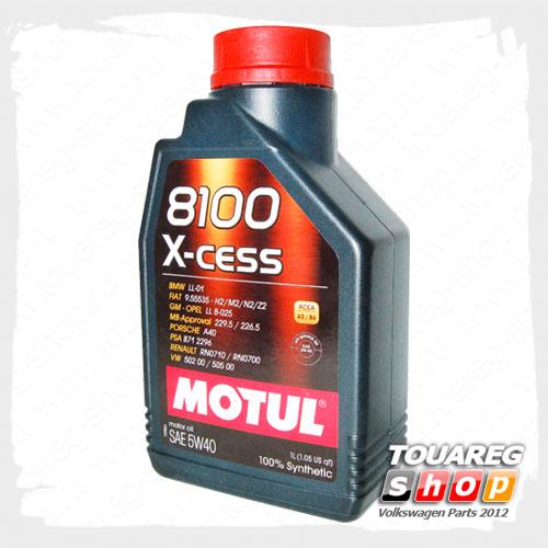 Масло моторное Motul 8100 X-Cess 5W40 (1л.)