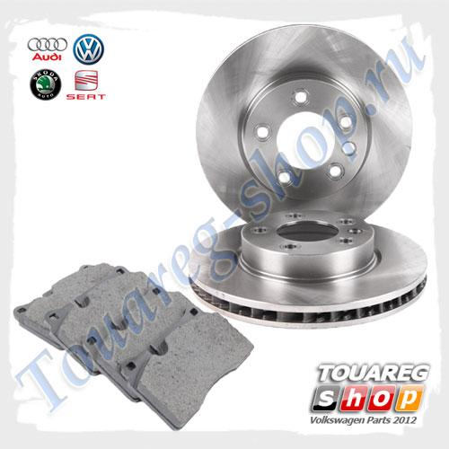 Комплект передних тормозных дисков с колодками VAG 1798022