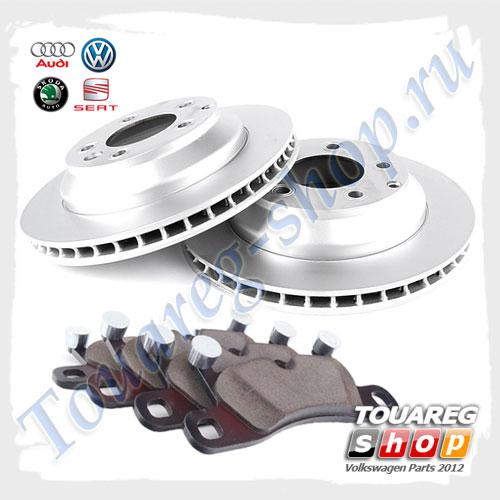 Комплект задних тормозных дисков с колодками VAG 1798026