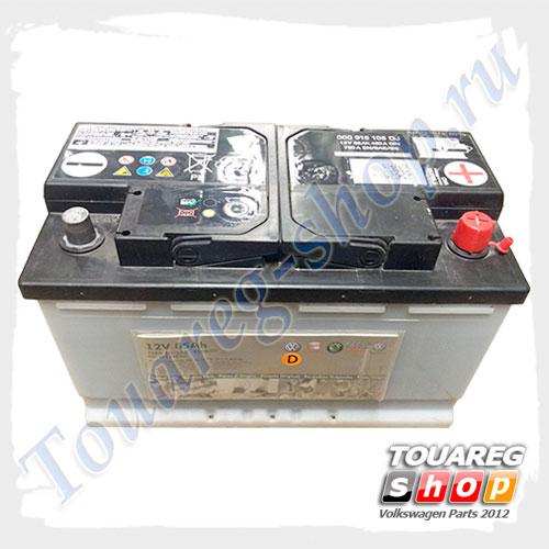 Аккумуляторная батарея VAG (85AH/450A) 000915105DJ