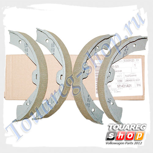 Колодки ручника VAG 7P0698525