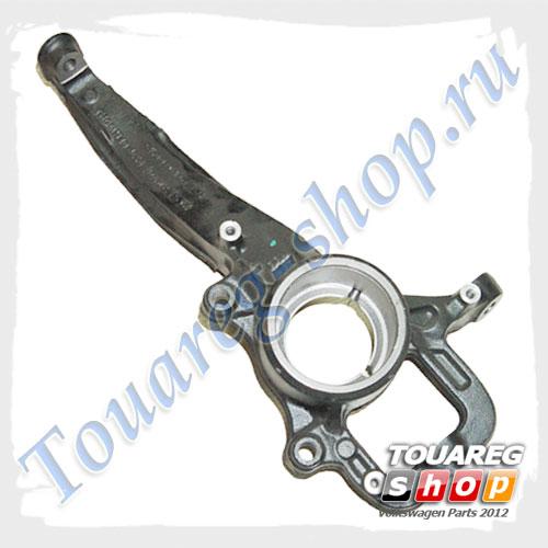 Кулак поворотный левый VAG 7P6407245A