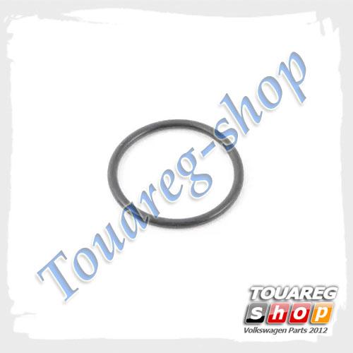 Кольцо уплотнительное фильтра АКПП VAG 0C8325443